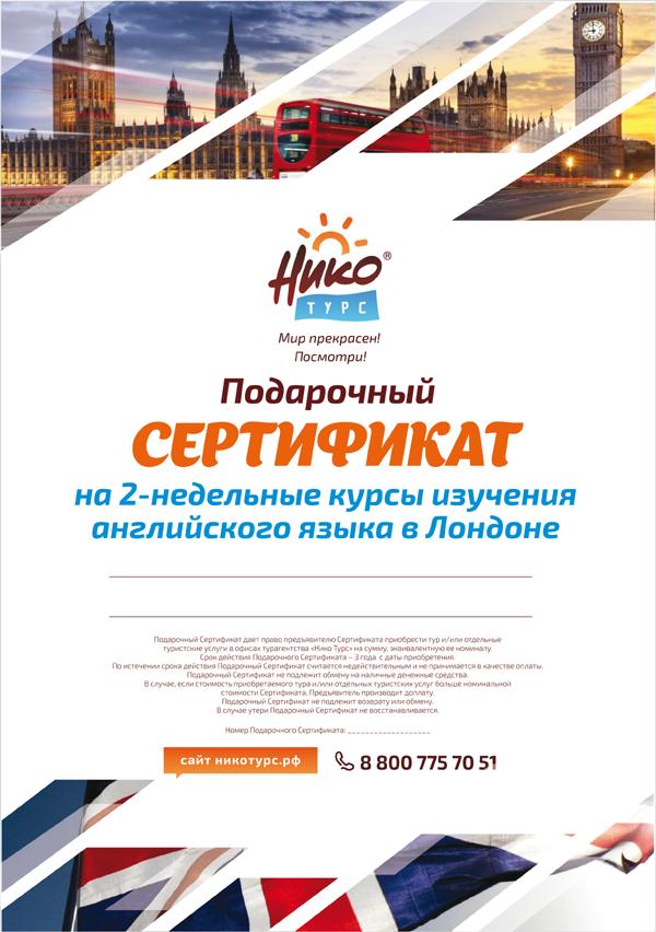 Авиабилет купить тольятти самолет симферополь москва цена билета в рублях