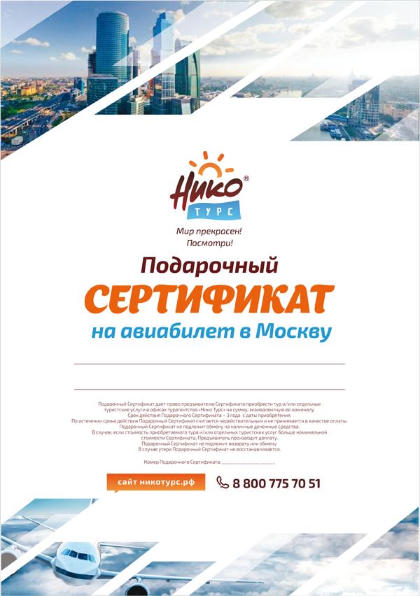 Билеты на самолет белгород кисловодск ростов ташкент расписание самолетов цена билета